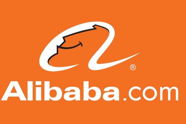 Alibaba ilk yurtdışı yerel ofisini açıyor