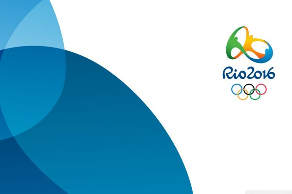 2016 Rio Olimpiyat Oyunları başlıyor