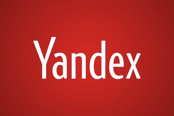 Yandex ikinci çeyrekte yüzde 30 büyüdü