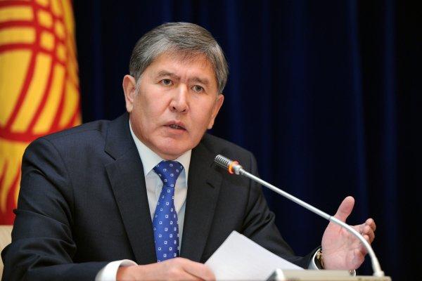 Kırgızistan'dan Çavuşoğlu'nu kıracak sözler