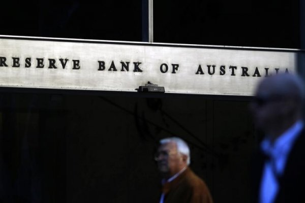 Avustralya MB faiz kararını açıkladı