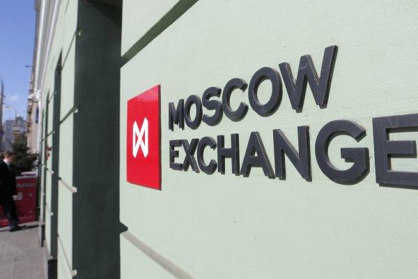 Moskova Borsası tarihi zirvesinde