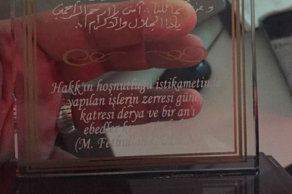 Damadın ofisinden Gülen imzalı plaket çıktı