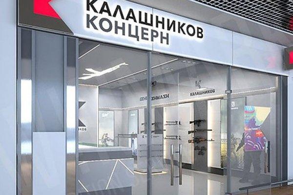 Rusya 8 ülkeye daha uçuşları yeniden başlattı