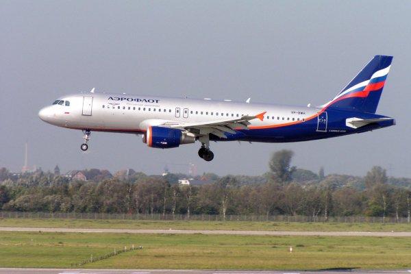 Rusya'dan Türkiye'ye ilk charter uçuşu bugün