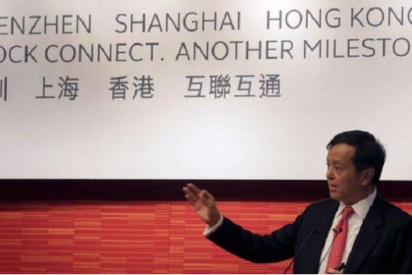Shenzhen-Hong Kong bağlantısı Kasım'da