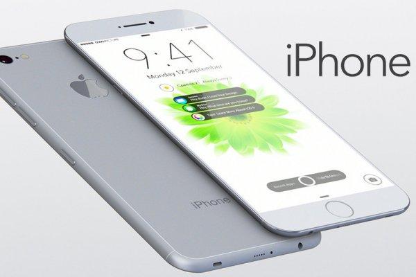 Eski iPhone'ları atmayın, değişim geliyor
