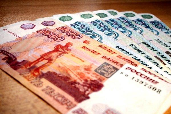 Ruble petrol ile yaklaşık 1 yılın zirvesinde