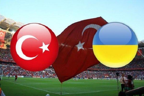 Türkiye Ukrayna ile berabere kaldı