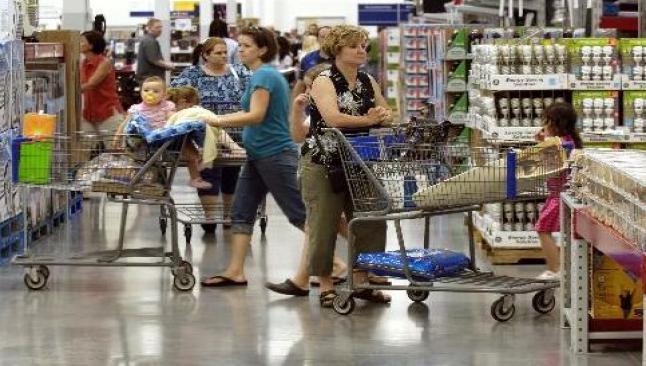 ABD ekonomisi daraldı