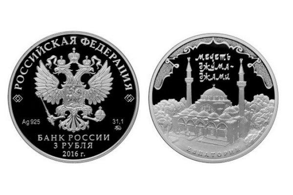 Rus parasında Mimar Sinan imzası