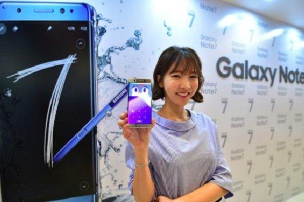 Galaxy Note 7'nin üretimi durduruldu