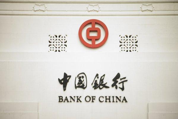 Çin bankaları kafa karıştırıyor