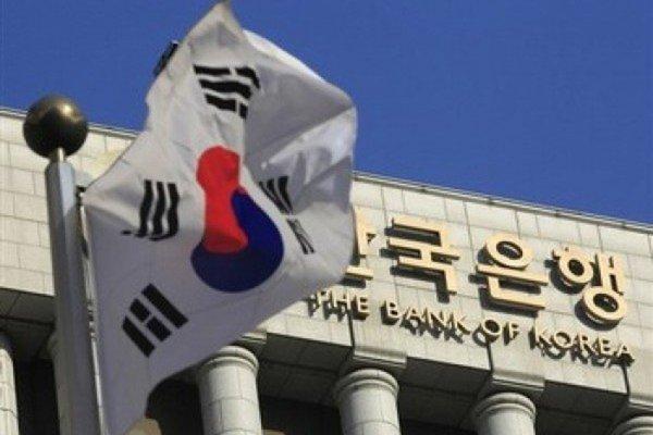 Kore Merkez Bankası faiz kararını açıkladı