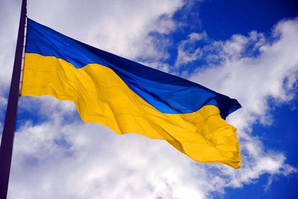 Ukrayna'ya pasaportsuz seyahat devri başladı