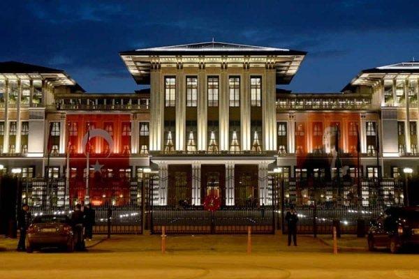 Banka yöneticileri Beştepe'de toplandı