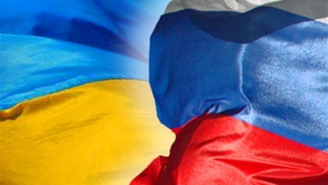 Avrupa borsaları Ukrayna ile geriledi