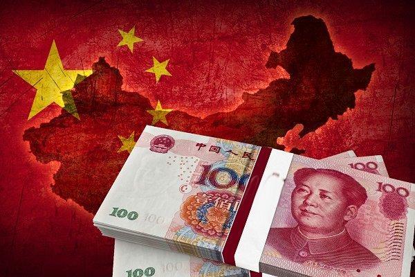 Çin MB Başkanı büyüme tahminini açıkladı