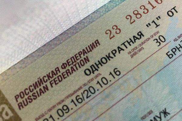 Rusya vizeyi kaldırabilir