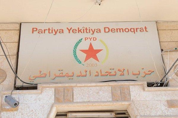 ABD'den PYD/YPG hakkında açıklama