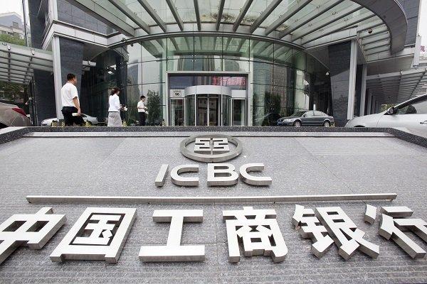 ICBC Turkey'de genel müdür değişti