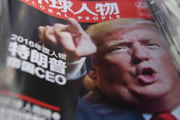 Çin, Trump'a cevap vermeye hazırlanıyor