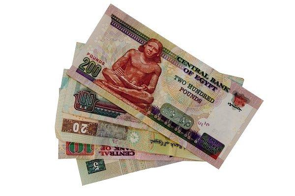 Mısır Merkez Bankası, faiz oranını değiştirmedi