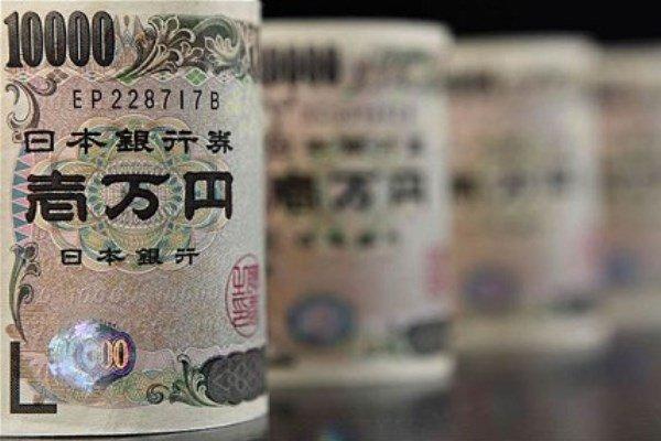 Japonya ekonomisi yüzde 2.2 büyüdü