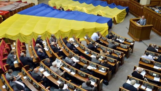 Ukrayna'da bütçe krizi çözüldü