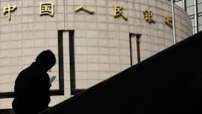 Çin'de faizler hızla geriledi