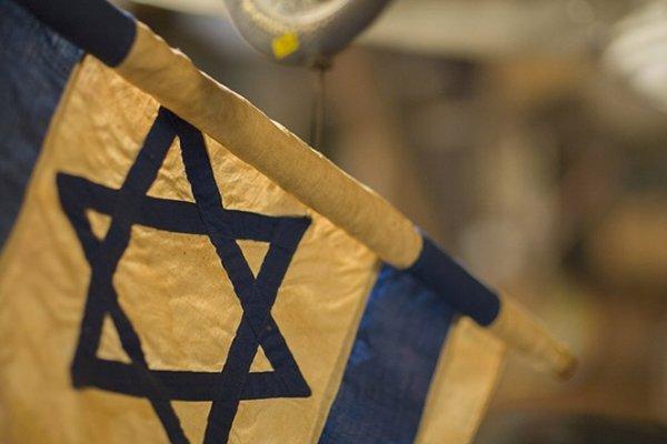 İsrail'de hükümet krizi erken seçimle sonuçlandı
