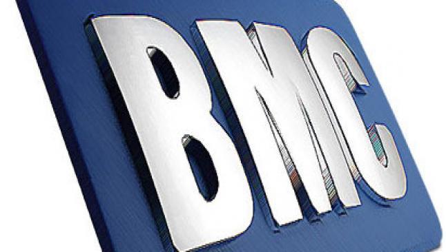 BMC 985 milyon TL'ye ihaleyle satılacak