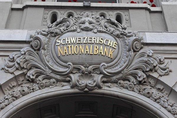 İsviçre'de büyüme beklentilerin altında kaldı
