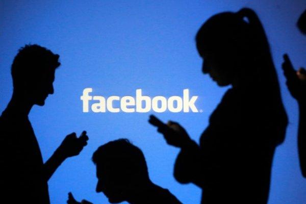 """AB'den Facebook'a """"büyük"""" para cezası"""