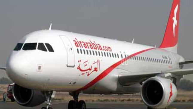 Air Arabia Antalya'ya uçacak