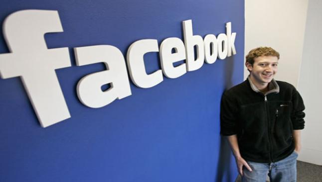 Facebook'un kurucusu ABD'nin en hayırseveri