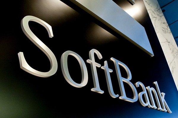 SoftBank, WeWork'e yatırım tutarını düşürdü