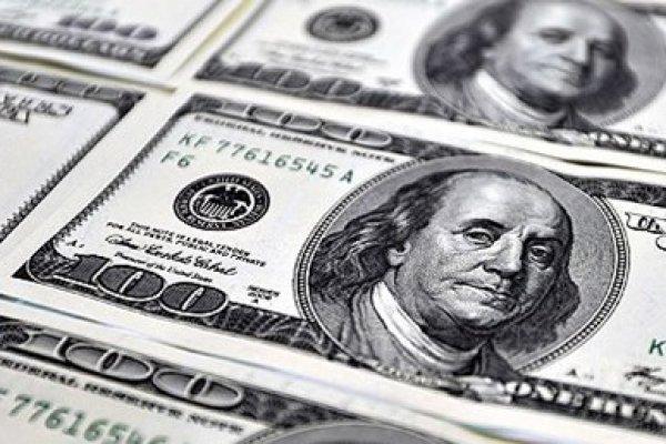 ABD'de yatırım fonlarından para çıkışı hızlandı