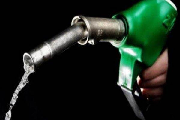 Petroldeki düşüşün dağıtım şirketlerine maliyeti 1 milyar TL