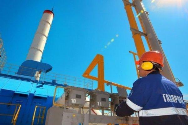 Türkiye Gazprom'un en büyük ikinci müşterisi
