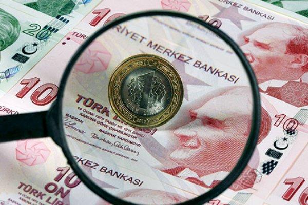 Bankalara 2.5 milyon liralık müşteri cezası