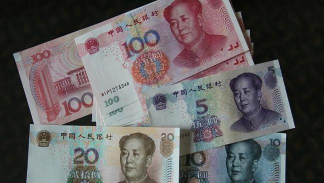 Yuan'da rekor düşüş