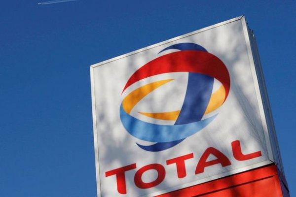 Total İran ile 4.8 milyar dolarlık gaz anlaşması