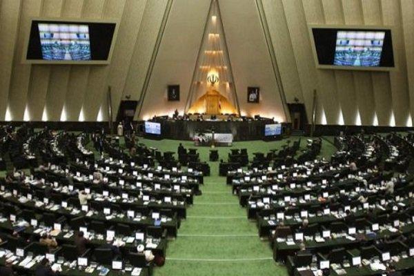 İran'da Total ile yapılan anlaşmaya meclis önergesi verildi