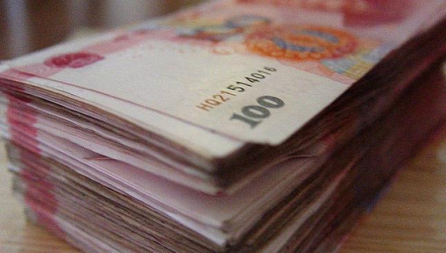 Çin, yabancı merkez bankalarına kapılarını açıyor