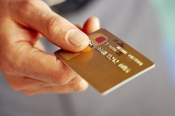 Kredi kartlarında yeni dönem başlıyor! 17 Ağustos'a dikkat