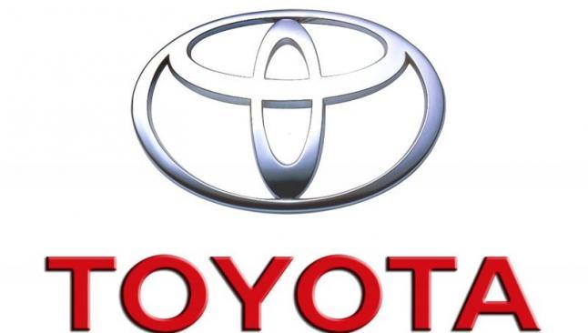 Toyota'ya 1.2 milyar dolarlık rekor ceza