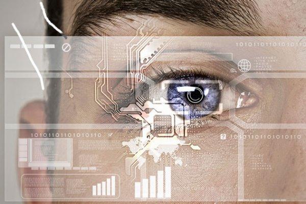 Yüz tanıma teknolojisi: Fırsat mı, tehdit mi?