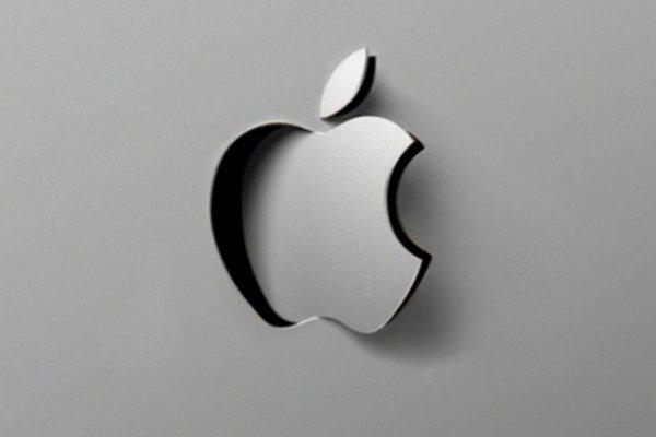 Çin'den ABD'nin Huawei kararına karşı Apple atağı