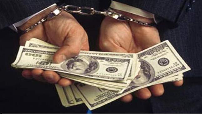 4 Türk bankasına kara para baskını